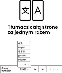 Max 3 - tłumaczenia